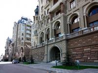 喀山市, Fedoseevskaya st, 房屋 38. 公寓楼