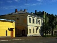 Казань, улица Миславского, дом 10. офисное здание