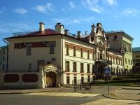 neighbour house: st. Mislavsky, house 4. governing bodies Управление жилищной политики, Исполнительный комитет г. Казани