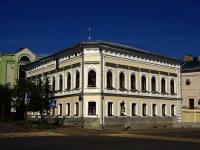 Казань, улица Миславского, дом 8. многофункциональное здание