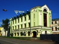 Казань, улица Миславского, дом 8А. лицей