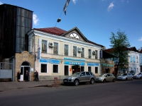 Kazan, Mislavsky st, house 9. multi-purpose building