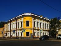 Казань, улица Миславского, дом 12. офисное здание