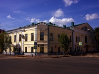 Казань, улица Миславского, дом 15. церковь Казанская Епархия Русской Православной Церкви