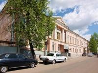 Казань, суд Казанский гарнизонный военный суд, улица Карла Фукса, дом 1