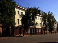 Kazan, st Karl Fuks, house 2А. law-enforcement authorities
