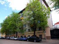 Kazan, Karl Fuks st, house 4. Apartment house