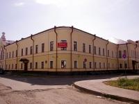 Kazan, Karl Fuks st, house 11/6. office building