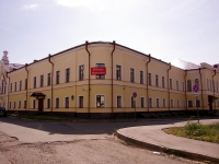 Казань, улица Карла Фукса, дом 11/6. офисное здание