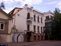 Kazan, Malaya Krasnaya st, house 8. office building