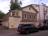 Kazan, Malaya Krasnaya st, house 10. Private house
