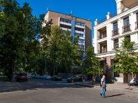 Kazan, Malaya Krasnaya st, house 14. Apartment house