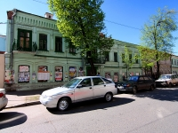 Kazan, Zhukovsky st, house 15. Social and welfare services