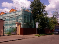 neighbour house: st. Zhukovsky, house 15. Social and welfare services