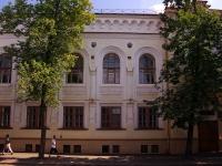 Казань, колледж Казанский музыкальный колледж им. И.В. Аухадеева, улица Жуковского, дом 4