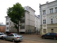 Казань, улица Жуковского, дом 9. многоквартирный дом