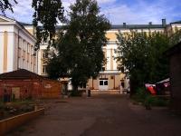 喀山市, 国立重点高级中学 №116, Zhukovsky st, 房屋 18