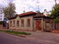 Kazan, Zhukovsky st, house 18А. Private house