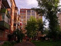 喀山市, Zhukovsky st, 房屋 25. 公寓楼