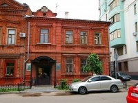 Kazan, Zhukovsky st, house 28. multi-purpose building