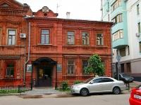 Казань, Жуковского ул, дом 28