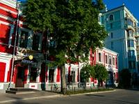喀山市, Zhukovsky st, 房屋 30. 咖啡馆/酒吧