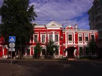 Казань, Жуковского ул, дом 30