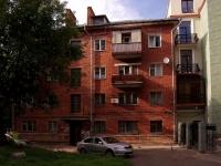 Казань, Жуковского ул, дом 29