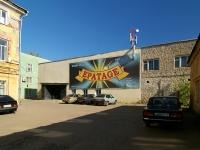 Казань, улица Бутлерова, дом 16 к.1. многофункциональное здание