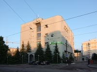 Kazan, Butlerov st, house 54А. multi-purpose building