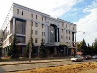 喀山市, 银行 Банк Татарстан Сбербанка России, Butlerov st, 房屋 44
