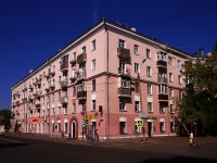 neighbour house: st. Butlerov, house 45. Apartment house with a store on the ground-floor