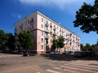 Kazan, Butlerov st, house 45. Apartment house with a store on the ground-floor
