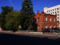 улица Бутлерова, дом 47. больница Клиника медицинского университета