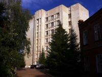 Kazan, hospital Клиника медицинского университета, Butlerov st, house 47