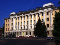 улица Бутлерова, дом 49. университет Казанский государственный медицинский университет (КГМУ)