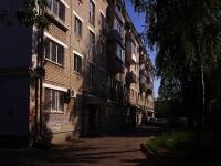 Казань, улица Бутлерова, дом 56. многоквартирный дом