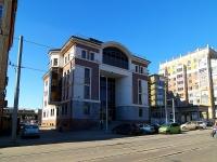 喀山市, Butlerov st, 房屋 23. 写字楼