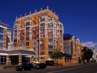 Казань, улица Бутлерова, дом 29. многоквартирный дом