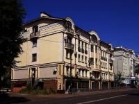 Казань, улица Бутлерова, дом 31. многофункциональное здание