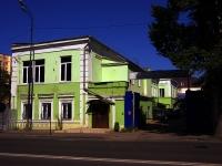 隔壁房屋: st. Butlerov, 房屋 41. 门诊部 Республиканская клиническая офтальмологическая больница