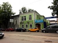 Казань, поликлиника Республиканская клиническая офтальмологическая больница, улица Бутлерова, дом 41