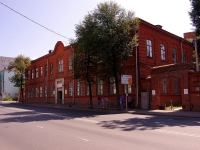 neighbour house: st. Butlerov, house 30. research center Казанский дом ученых