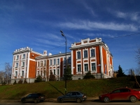 Kazan, Butlerov st, house 7. office building