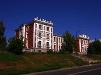 Казань, улица Бутлерова, дом 7. офисное здание