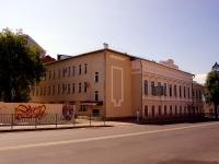 Казань, улица Бутлерова, дом 16. стоматология