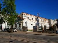 Kazan, Butlerov st, house 16 к.2. hospital