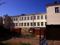 Казань, Маяковского ул, дом 22