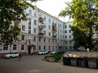 Казань, улица Маяковского, дом 23А. многоквартирный дом