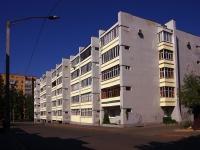 Казань, улица Маяковского, дом 2. многоквартирный дом